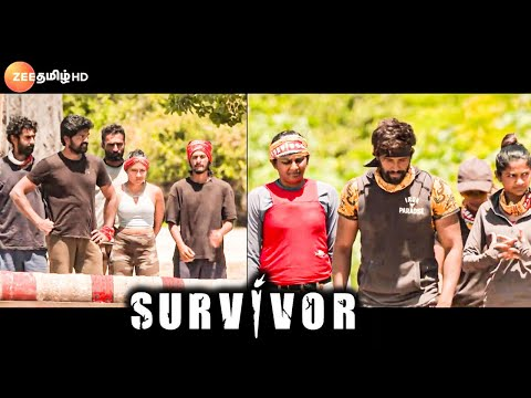 Survivor (சர்வைவர்) | 27th Oct | Promo 2 | Daily 9.30 pm | Reaction