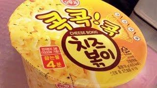 Korean Cheese Bokki Ramyeon | Ottogi | Ramen Noodles | 韓國芝士麵 : ASMR / Mukbang ( Eating Sounds )