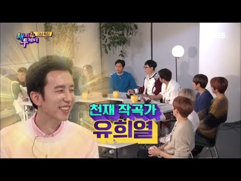 해피투게더4 Happy together Season 4 - 이수근 강변가요제 유희열이 작곡이다!!.20181108