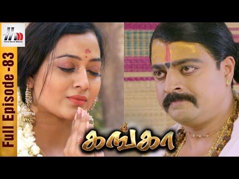 Ganga Tamil Serial | Episode 83 | 8 April 2017 | Ganga Full Episode | Piyali | Home Movie Makers