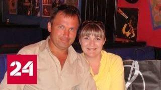 Российский летчик Константин Ярошенко получил право на свидание - Россия 24