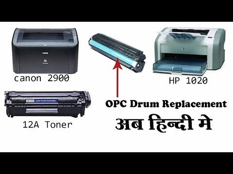 Canon 2900 Printer Toner Drum Replacement in hindi