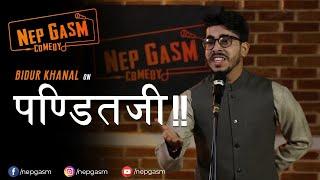 Pandit Ji | Nepali Stand-Up Comedy | Bidur Khanal | Nep-Gasm Comedy