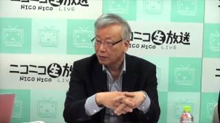 週刊朝日の橋下氏批判の本質とは?現在の部落差別問題を考える