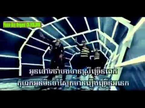 01 Boom By Khamarak Sereymun 2013 [VCD SD Vol 129]