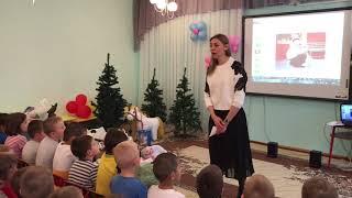 Урок доброты в детском саду