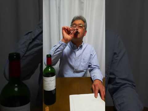 シャトープビーユ2012 南房総館山 MBリカーズ 酒のあきやま