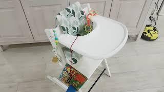 Обзор детского стульчика фирмы Stokke модель Tripp Trapp