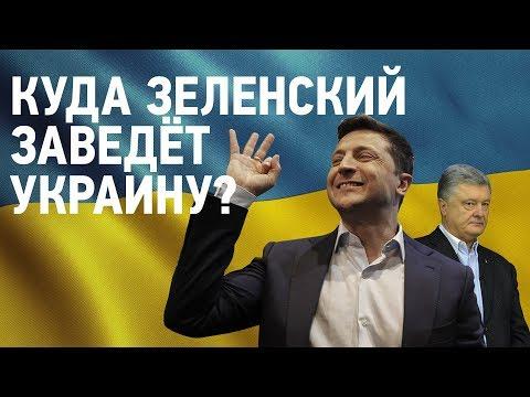 Выборы на Украине,