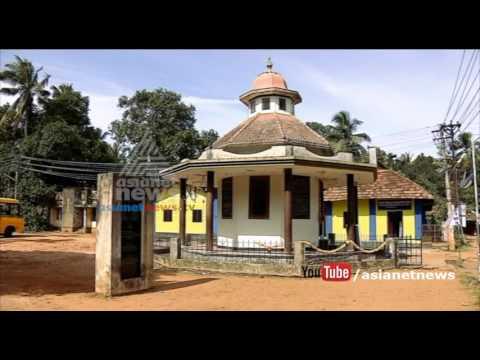 Ente Keralam Thiruvananthapuram | എന്റെ കേരളം തിരുവനന്തപുരം | 4 Jul 2017