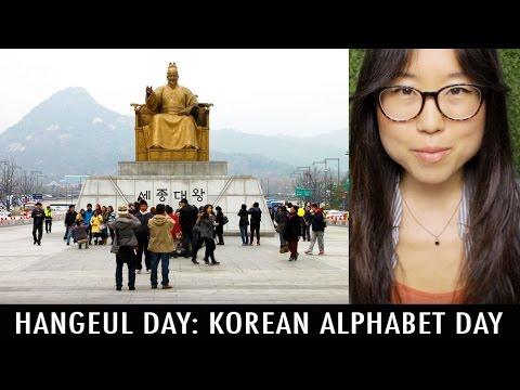 Hangul Day - Korean Alphabet Day