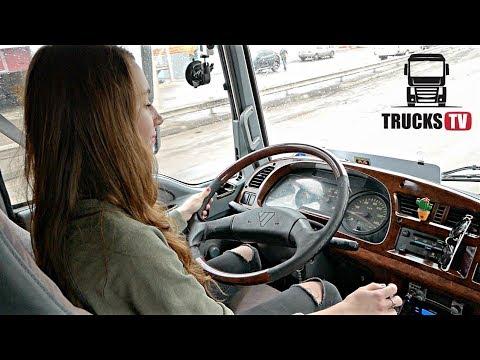 ДАЛЬНОБОЙЩИЦА КАТЯ и грузовик FOTON AUMAN