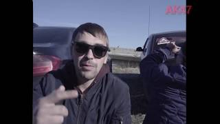 Смотреть клип Ak-47 - У Щет Мен