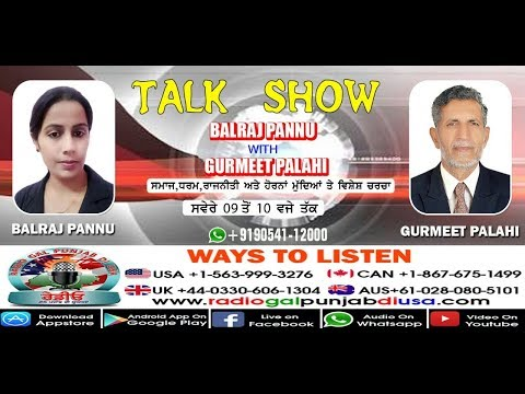 Talk Show with Gurmeet Palahi