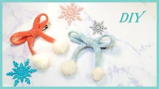 DIY #38 겨울니트리본과 밍크털로 예쁜 집게핀을 만…