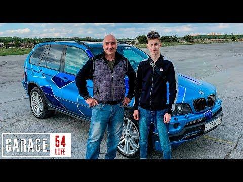 ДАРЮ BMW X5 V12 ПОДПИСЧИКУ