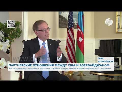 Посол США в АР: «Вашингтон за мирное урегулирование нагорно-карабахского конфликта»