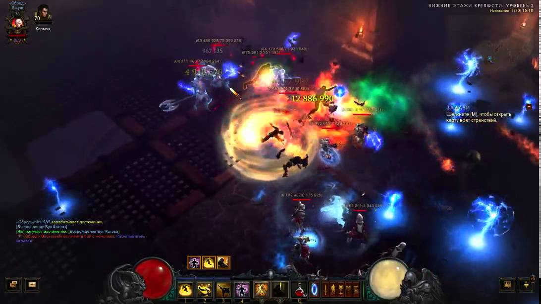 Download Diablo 3 ROS Test Monk infinity Dragon's Tail