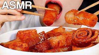 ASMR Rice Paper Tteokbokki 라이스페이퍼 떡볶이 먹방 Chewy Eating Sounds Mukbang