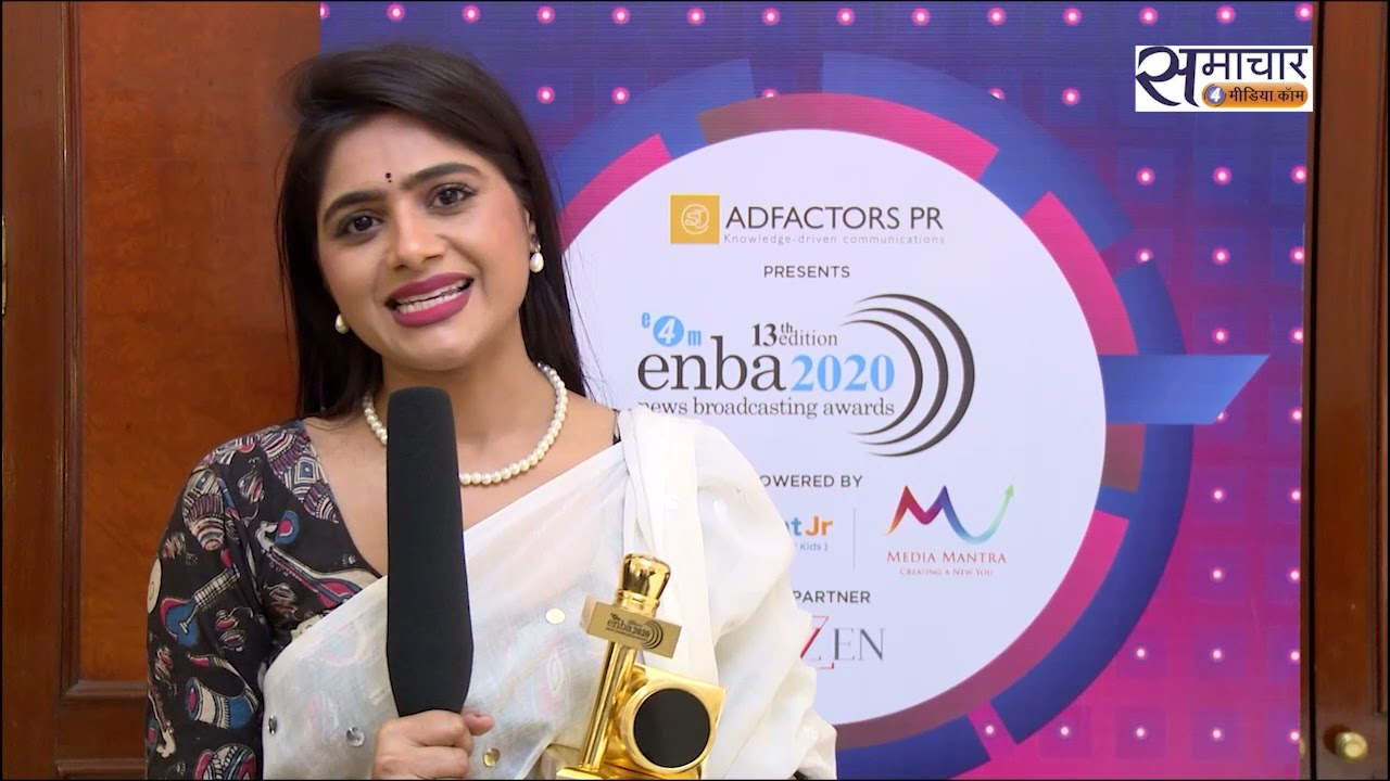 Enba अवार्ड में किसने जीता Best Coverage on Travel Sector Hindi का अवार्ड ! देखिए