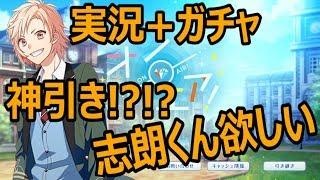 《オンエア》実況+ガチャ(中字)