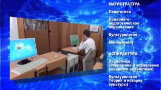 Лучший региональный вуз - Гуманитарно-социальный институт в Красково(http://vuz-gsi.ru/ Прием документов проводится: - на очное отделение с 1 апреля по 30 августа, зачисление с 1 сентября..., 2014-04-09T08:19:19.000Z)