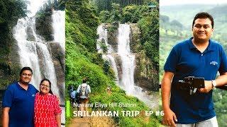 ശ്രീലങ്കയിലെ മൂന്നാർ - A drive to Nuwara Eliya Hill Station, Srilanka Trip EP #6