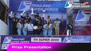 Prize Presentation Overall | Bira International Circuit