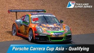 Porsche Carrera Cup Asia - Qualifying | Chang International Circuit