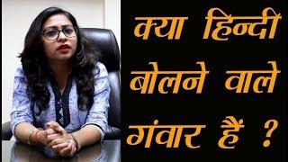 Hindi Diwas 2018 | Why We Celebrate Hindi Diwas Day on September 14 | importance of hindi diwas