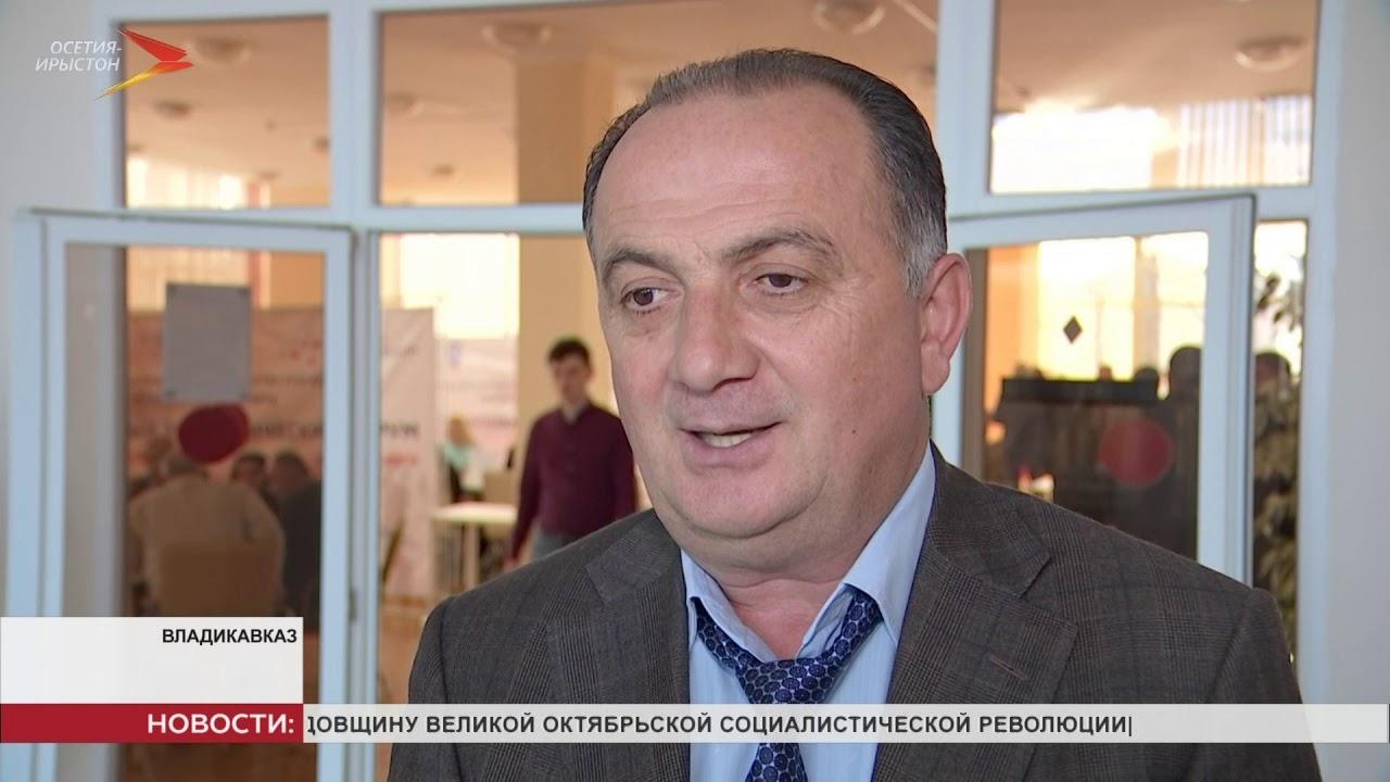 Новости Осетии   7 ноября 2019