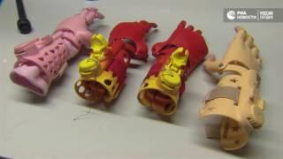 Распечатанные на 3D принтере протезы для детей