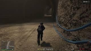 제발 심날 터널은 왕복 하지마세요