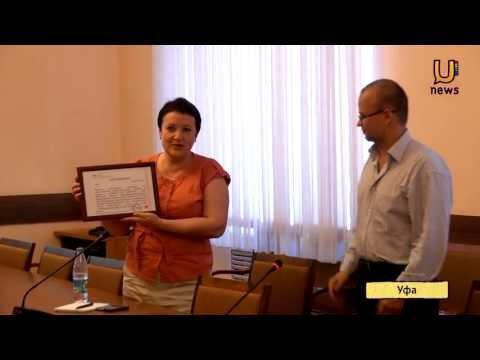 Деловые игры студентов БашГУ