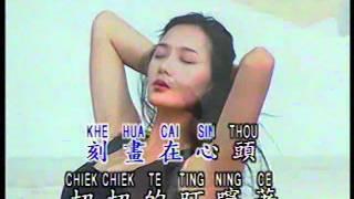 是否真的爱我 Shi Fou Zhen De Ai Wo (優必勝 U-Best Production)