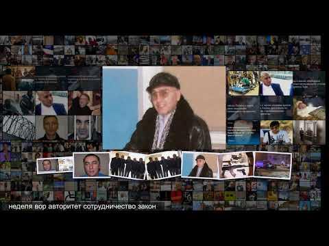Главного вора Украины избили и лишили титула. Это сделали люди криминального короля Рос