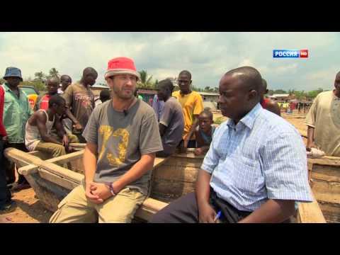 Бурунди. Туризм по