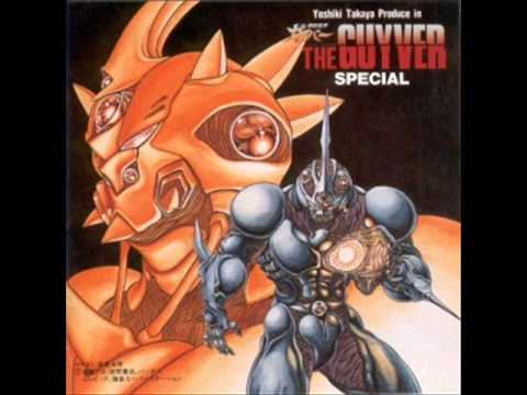 guyver 2 dark hero ost