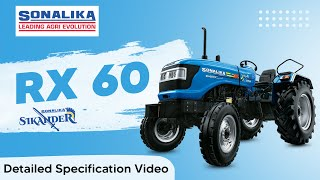 Sonalika RX 60 Sikander | Full Features, Specifications, Price 2021