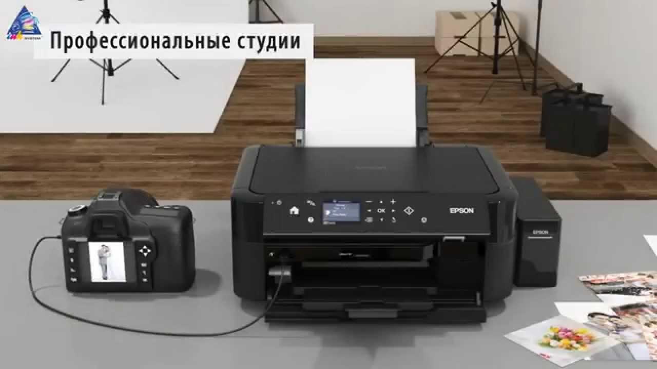 Новый 6-цветный Epson L850/L810 (русскоязычный проморолик) - YouTube