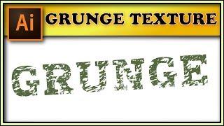 Grunge, grain texture - Adobe Illustrator tutorial