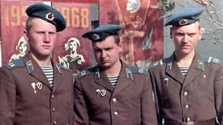 ЧТО НЕЛЬЗЯ БЫЛО ДЕЛАТЬ ДЕМБЕЛЮ В АРМИИ СССР?