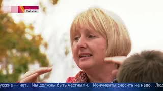 видео «Черные береты» против декоммунизации: к чему приведет бунт украинских морпехов