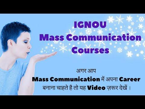 Mass Communication Eligibility Fee (IGNOU Courses )