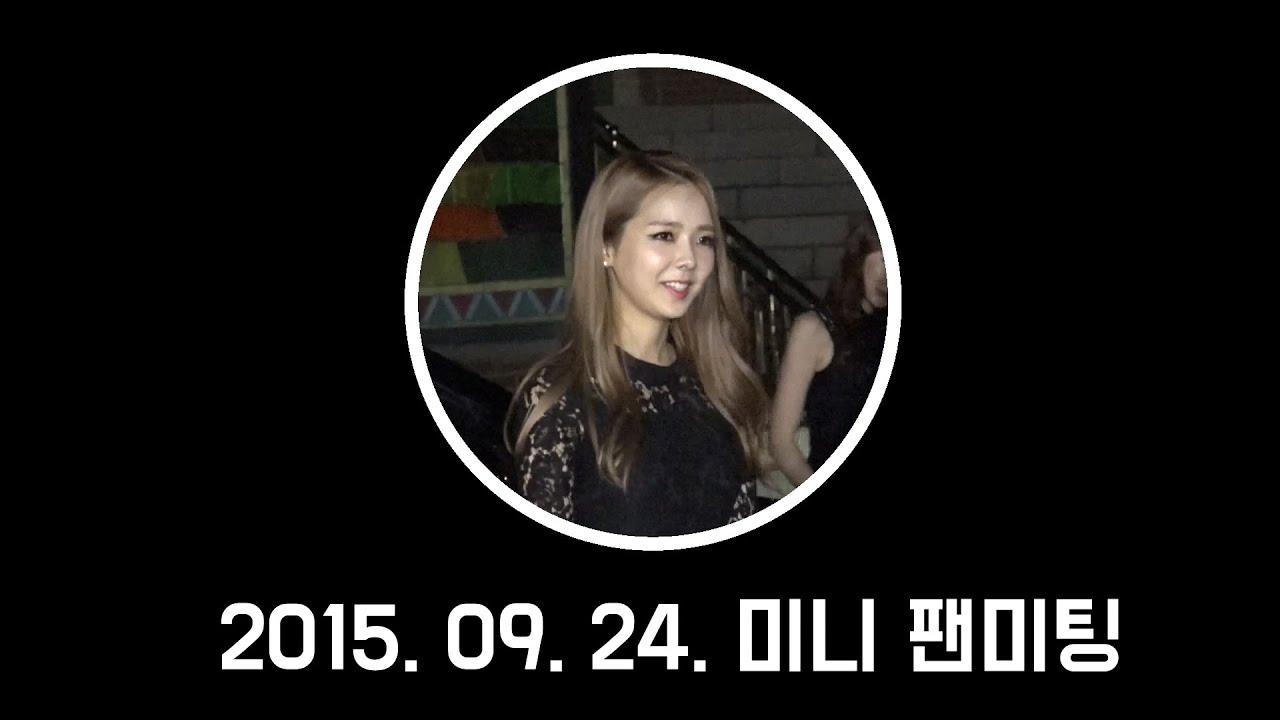 (19.12.22) 홍자, 공연을 마치고 팬들과 깜짝 팬미팅  대구 엑스코