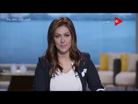 الرئيس السيسي: برنامج الإصلاح الاقتصادي كان سببًا في قدرتنا على الصمود في المرحلة الماضية  - نشر قبل 1 ساعة