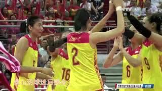 2017大奖赛南京总决赛中国VS意大利袁心玥集锦
