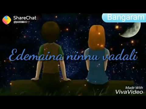 share chat telugu love ringtones download