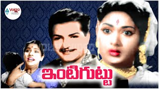 Video Inti Guttu Telugu Full Movie || Ntr, Savithri download MP3, 3GP, MP4, WEBM, AVI, FLV Juni 2017