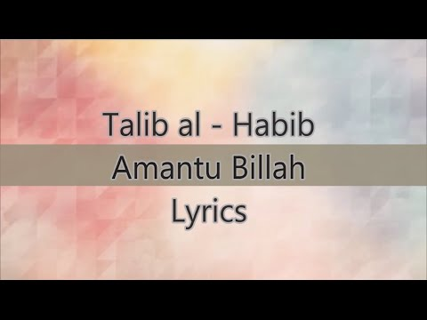 Talib al-Habib - Amantu Billah - Lyrics
